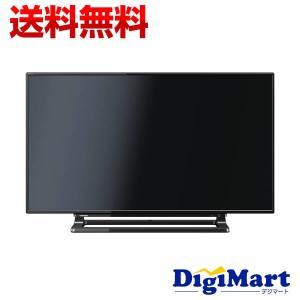 東芝 TOSHIBA REGZA 40S10 [40インチ] 地上・BS・110度デジタル ハイビジョン液晶テレビ|digimart-shop