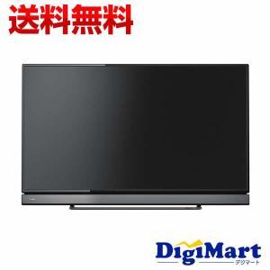 東芝 TOSHIBA REGZA 40V30 [40インチ] 地上・BS・110度デジタル フルハイビジョン液晶テレビ|digimart-shop