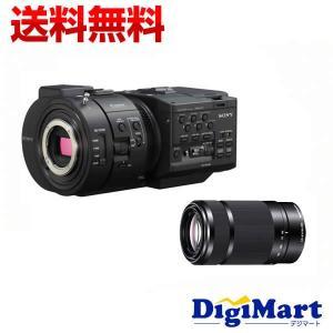 ソニー SONY NEX-FS700R NXCAMカムコーダー + SONY E 55-210mm F4.5-6.3 OSS お買い特セット【新品・国内正規品】(NEXFS700R)|digimart-shop