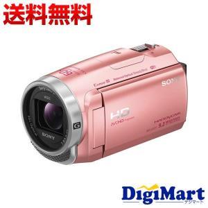 ソニー SONY HDR-CX675 (P) [ピンク] ビ...