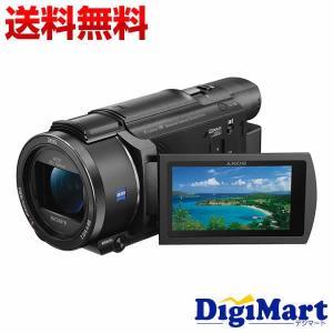 ソニー SONY FDR-AX55 (B) [ブラック] デジタル4Kビデオカメラレコーダー【新品・国内正規品】(FDRAX55)|digimart-shop