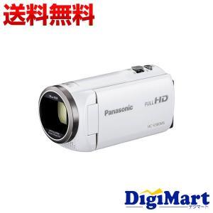 パナソニック Panasonic HC-V3...の関連商品10