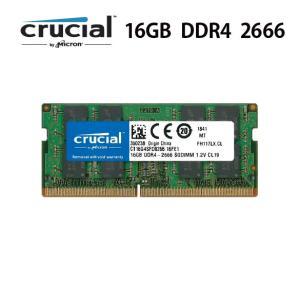 crucial  Micron製 ノート・スリム PC メモリ 16GB DDR4  2666 PC...
