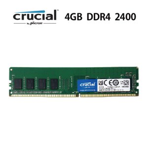 crucial デスクトップ用メモリ 4GB DDR4 2400MHz PC4-19200 1.2V CT4G4DFS824A 288pin DIMM