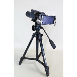 スマスコ NikonED50/28XWDA セットA(三脚・ロングプレート抜き)|digisco-ya