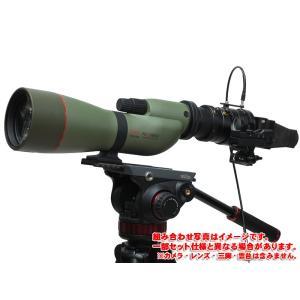 デジスコ KOWA 884/LUMIX G12-32mmF3.5-5.6 セットB [カメラ(レンズ)、三脚、雲台、ロングプレート抜き]|digisco-ya