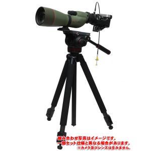 デジスコ KOWA 884/LUMIX G20mmF1.7II  セットS [カメラ・レンズ抜き]|digisco-ya