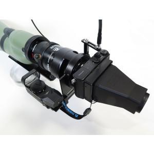 デジスコ KOWA 884/LUMIX G12-32mmF3.5-5.6 究極セットS [カメラ・レンズ抜き] digisco-ya 04