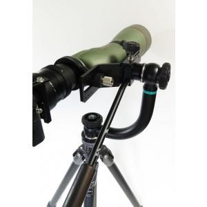 デジスコ KOWA 884/LUMIX G12-32mmF3.5-5.6 究極セットS [カメラ・レンズ抜き] digisco-ya 05