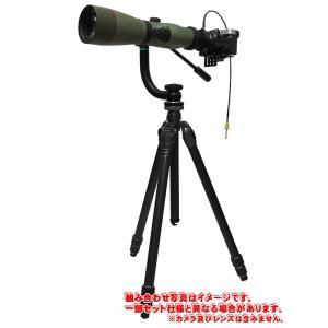 デジスコ KOWA 884/LUMIX G20mmF1.7II  究極セットS [カメラ・レンズ抜き]|digisco-ya