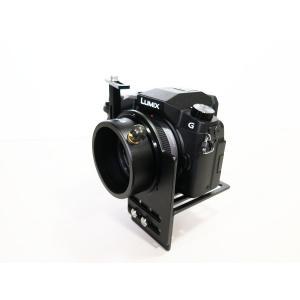 でじすこやオリジナル LUMIX G 20mmF1.7II Fシリーズブラケット|digisco-ya|06