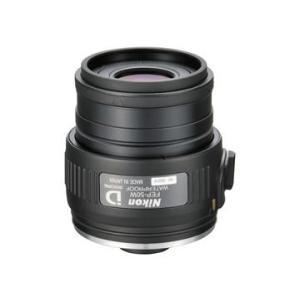 接眼レンズ Nikon FEP-50W digisco-ya
