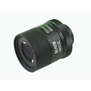 接眼レンズ Vixen GLH20 digisco-ya