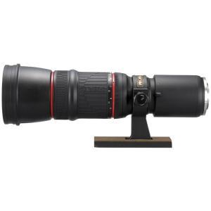 KOWA PROMINAR 500mm F5.6 FL 標準キット digisco-ya