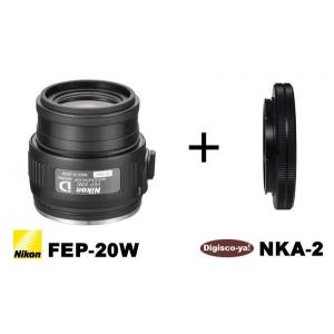 接眼レンズ でじすこやオリジナル Nikon FEP-20W+NKA-2 セット digisco-ya