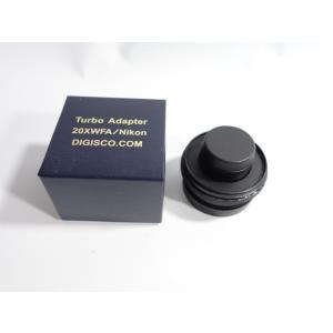 Turbo Adapter 20XWFA 改造品(00005)|digisco-ya