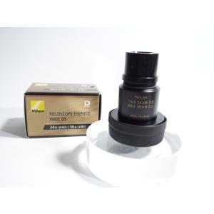 Nikon ワイドDS 接眼レンズ 24X/30X(00027)|digisco-ya