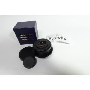 Turbo Adapter 20XWFA (0083)|digisco-ya
