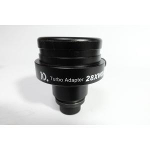 Turbo Adapter 28XWDA (0084)|digisco-ya