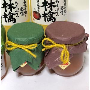 【信州松本産】シナノスイートのリンゴジャム 4個セット digisco-ya