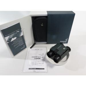 【アウトレット】SWAROVSKI Pocket  8X20 Gr|digisco-ya
