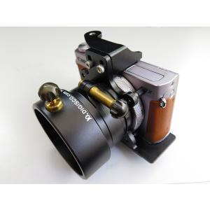 でじすこやオリジナル カメラブラケットBR-G9X2(限定品)|digisco-ya|03