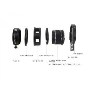 でじすこやオリジナル OLYMPUS M.ZUIKO 25mm/F1.8 Fシリーズブラケット|digisco-ya|04