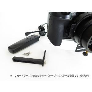 でじすこやオリジナル OLYMPUS M.ZUIKO 25mm/F1.8 Fシリーズブラケット|digisco-ya|06