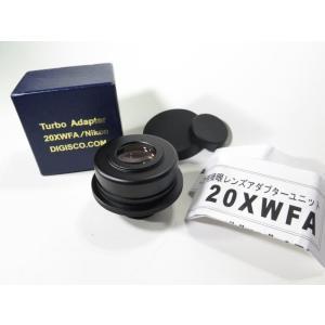 Turbo Adapter 20XWFA(3156)|digisco-ya