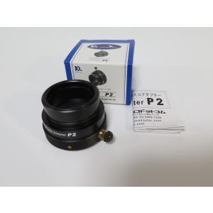 Turbo Adapter P2 (3332)|digisco-ya
