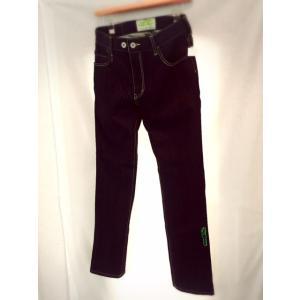 seedleSs tapered denim pants  Indigo/Green stitch|digit