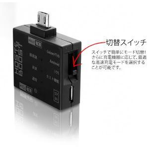 USBの力量 HOST&BOOST  SD-MUHC-BK digital-gadget-geek