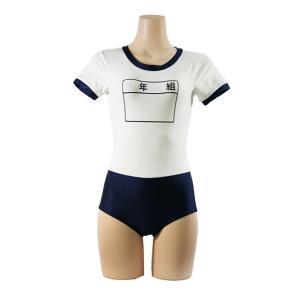 2WAY、ゼッケン付き、日本製です。  体操服とブルマ−の一体型のレオタ−ドとなっています。  伸縮...