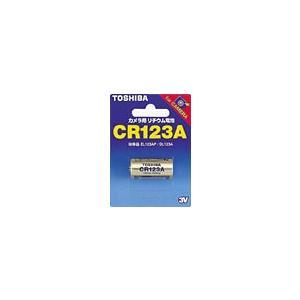 東芝 リチウム電池CR123AG×100個セット digital7