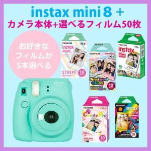 富士フィルム instax mini 8+ プ...の関連商品8