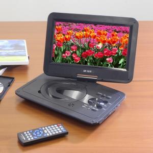 クマザキエイム テレビも見れる! 10.1インチポータブルDVDプレーヤー DP-101F|digital7