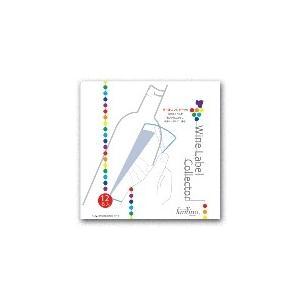 ファンヴィーノ ワイン用ラベルコレクター (12枚入)02405|digital7
