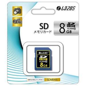 リーダーメディアテクノ(LMT)Lazos SDHCメモリーカード L-8SD10 8GB CLASS10 digital7