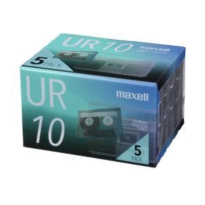 マクセル オーディオカセットテープ 10分 5巻パック maxell UR-10N 5P パッケージリニューアル品 digital7