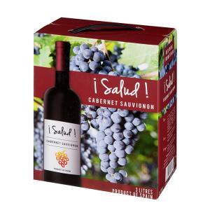 サルー カベルネ・ソーヴィニヨン ボックスワイン 3L  BIB スペインワイン バッグインボックス 赤ワイン|digital7