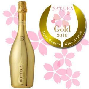 ボッテガ ゴールド 750ml発泡白(イタリアワイン)|digital7