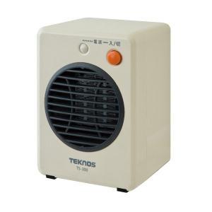 テクノス ミニセラミックファンヒーター 300W ホワイト TEKNOS TS-300