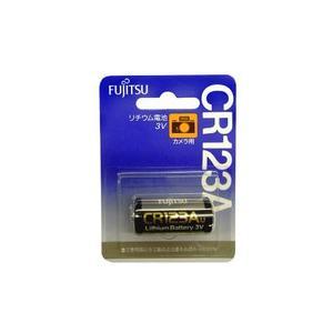 富士通 FDK リチウム電池 CR123AC(B)...