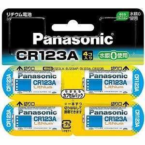 パナソニック Panasonic カメラ用リチウム電池 CR123A 4個入 CR-123AW/4P