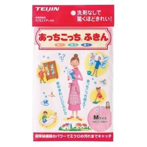 テイジン あっちこっちふきん Mサイズ(薄手版) ピンク 22x33cm digital7
