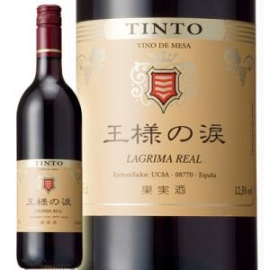 王様の涙 赤 750ml(スペインワイン)|digital7