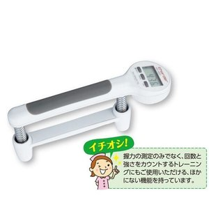 デジタル握力計 ジャマー型 MG-4800 4560260160754