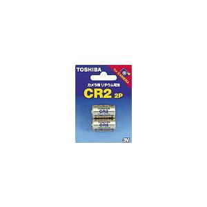 【ポスト投函配送・代引き不可・送料無料】TOSHIBA(東芝) カメラ用リチウム電池 CR2G 2P|digital7