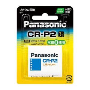 【ゆうパケット配送 送料無料】パナソニック 円筒形リチウム電池 6V CR-P2 1個パック Panasonic CR-P2W digital7