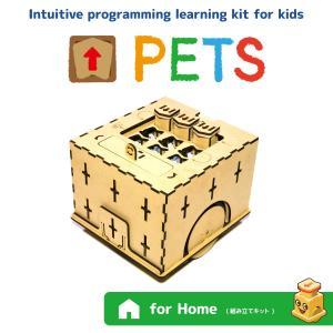 PETS for Home(ペッツフォーホーム)|digitalhike